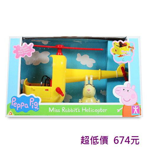 *美馨兒* 英國Peppa Pig 粉紅豬小妹-兔小姐的直升機 674元 0