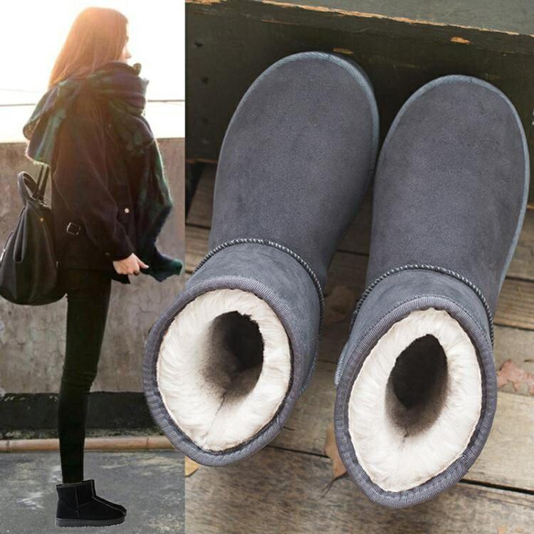雪靴 雪地靴女冬新款時尚棉靴短筒加絨保暖低幫面包鞋中筒雪地棉鞋