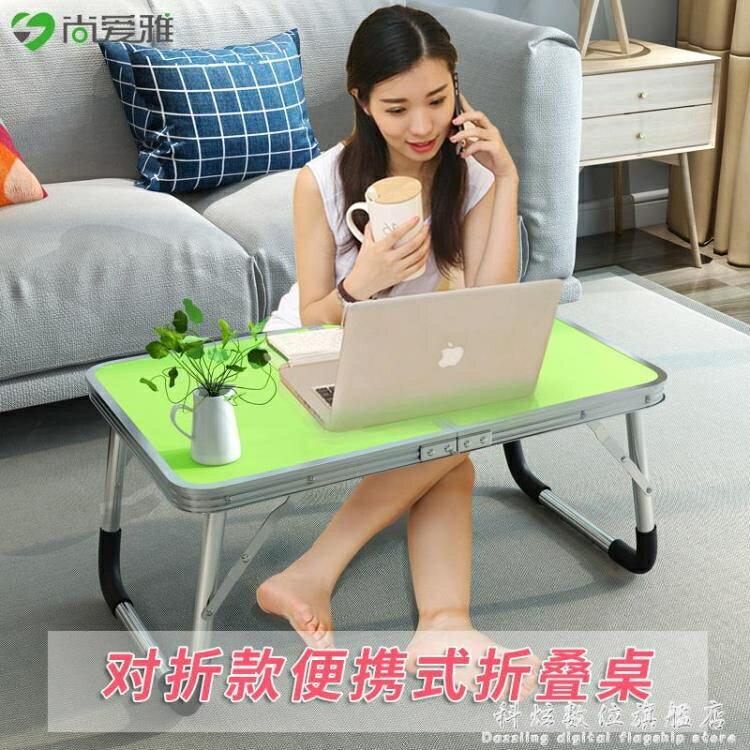 筆記本電腦桌做床上簡易書桌可摺疊懶人小桌子學生寢室宿舍學習桌