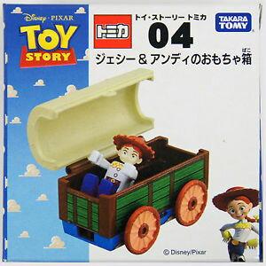 【真愛日本】15122100004TS-翠絲&玩具盒   迪士尼 玩具總動員 TOY  小車  擺飾  收藏  交通玩具