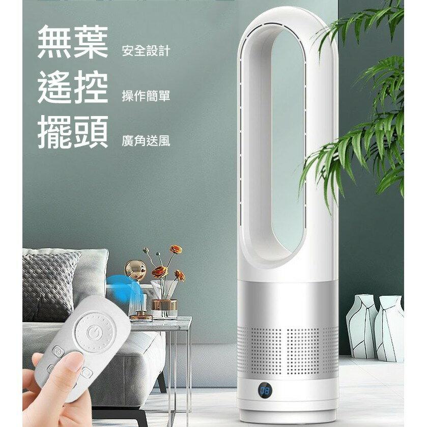 多檔調節無葉風扇靜音家用台式電風扇宿舍落地式電扇搖頭冷氣循環扇 0