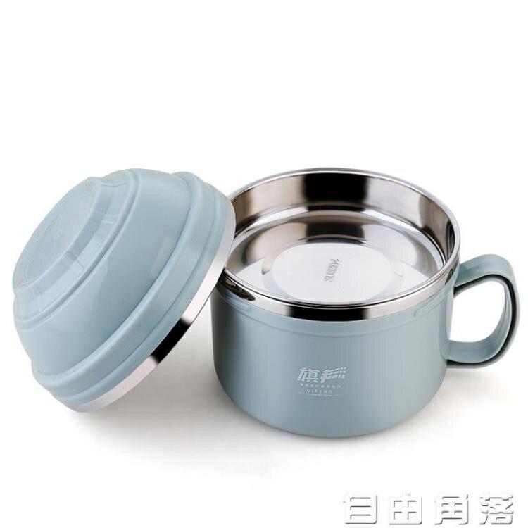 304不銹鋼泡面碗帶蓋打飯碗食堂飯盒學生單個方便面碗宿舍用神器
