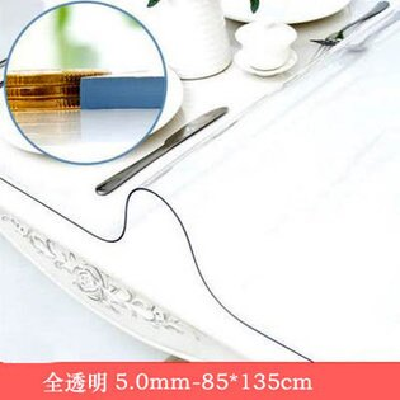 【5.0mm全透明軟玻璃桌墊-85*135cm-1款組】PVC桌布防水防燙防油免洗膠墊(可定制)-7101001