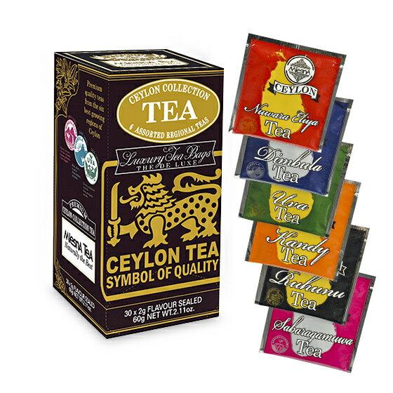 曼斯納 MlesnA - CEYLON COLLECTION 錫蘭六大茶區滿足包 (30入/盒、6種風味) 錫蘭紅茶/茶包/茶葉