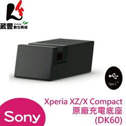 ✿3月APP限定單筆消費滿千領券折百✿SONY Xpreia XZ / X compact 原廠磁性充電座 原廠座充( DK60 )