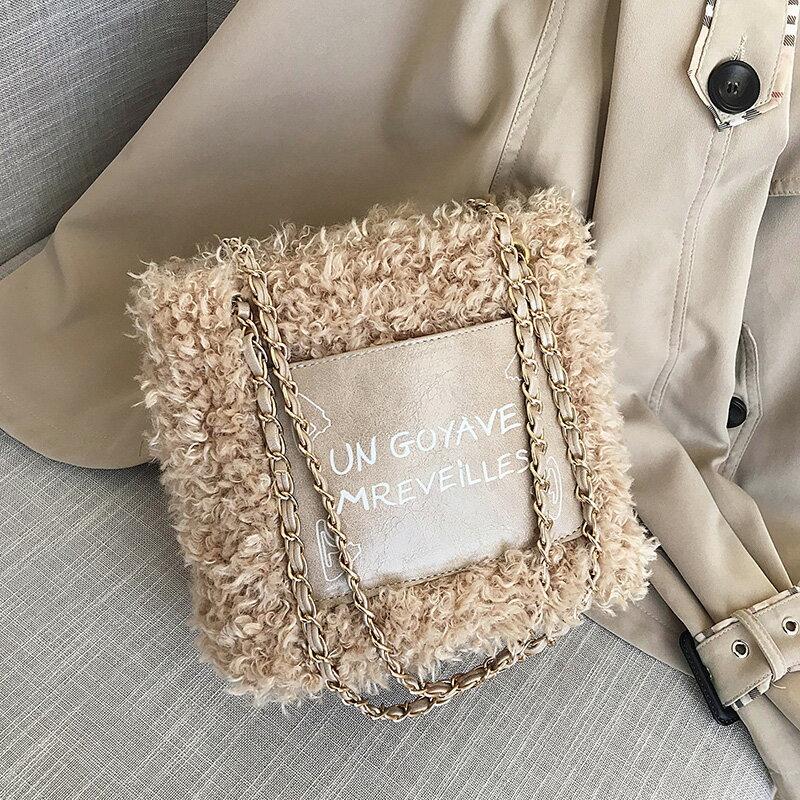 毛毛包 女包2020新款潮秋冬季白色羊羔毛毛絨單肩包大容量百搭斜挎水桶包【xy5044】