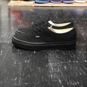 VANS Authentic BLACK/BLACK 黑色 全黑 帆布 基本款 薄內裡 滑板鞋
