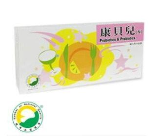 *保證原廠公司正貨*【葡眾】康貝兒 乳酸菌 90包/盒