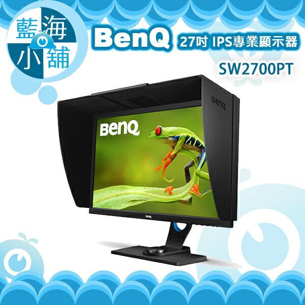 BenQ 明碁 SW2700PT 27吋IPS專業顯示器 電腦螢幕