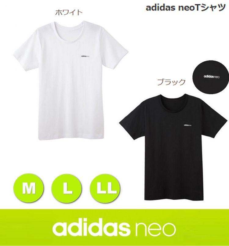 【現貨】日本進口~ adidas neo 正版 LOGO 男款上衣 T恤