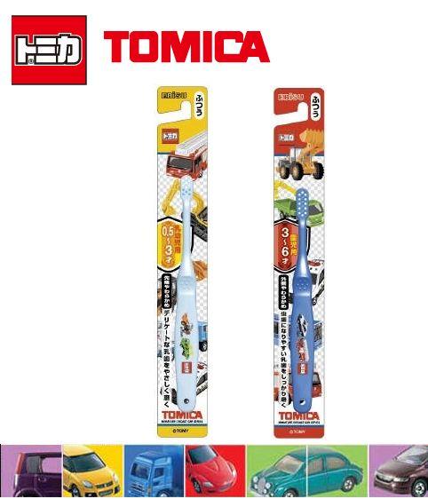 【現貨】日本進口~ TOMICA 多美小汽車 兒童牙刷