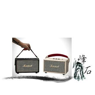 樂天限時優惠!暑假限定促銷! Marshall Kilburn 手提式藍芽喇叭
