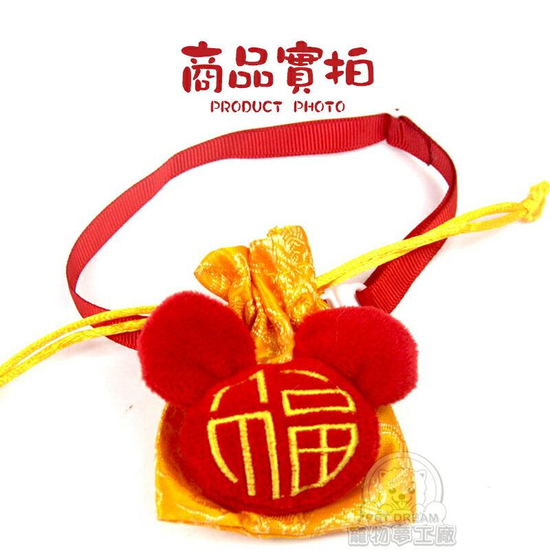 鼠年行大運招財喜氣紅包項圈 新年紅包 寵物紅包袋 寵物紅包 狗紅包袋 寵物項圈 新年紅包袋 寵物新年 貓紅包袋 3