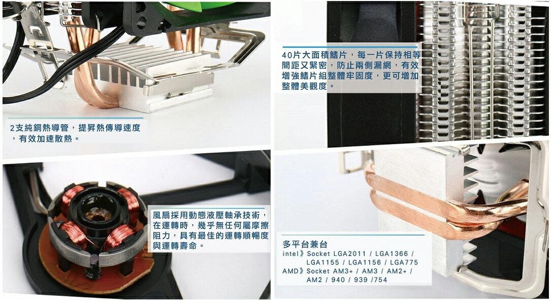 CP值冠軍 原廠公司貨  i-CoolTW冰旋風CPU散熱器 CPU 風扇 電腦組裝 機殼 原廠風扇 7
