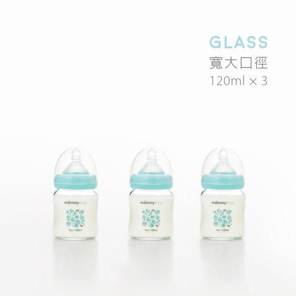 *新春特賣* 媽咪小站 - 母感體驗 a33玻璃防脹氣奶瓶 寬大口徑 120ml 3入 超值組 - 限時優惠好康折扣