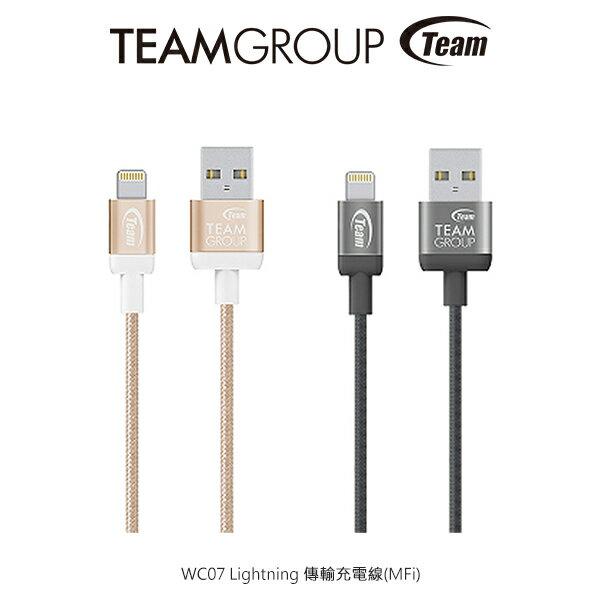 強尼拍賣~TeamWC07Lightning傳輸充電線(MFi)
