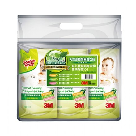 【3M 】- 天然柔纖酵素洗衣精 -清新草本 3補充包800ml/組