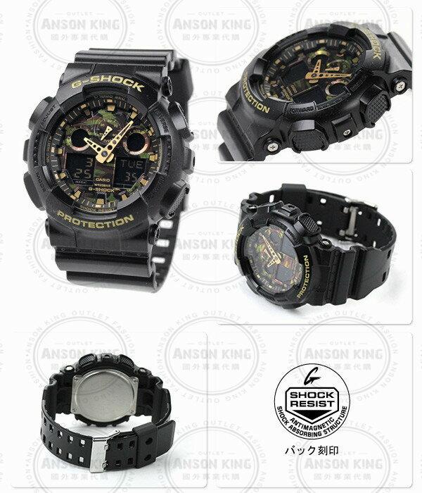 國外代購 CASIO G-SHOCK GA-100CM-4A 叢林迷彩 防水 手錶 腕錶 電子錶 男女錶 迷彩紅 4
