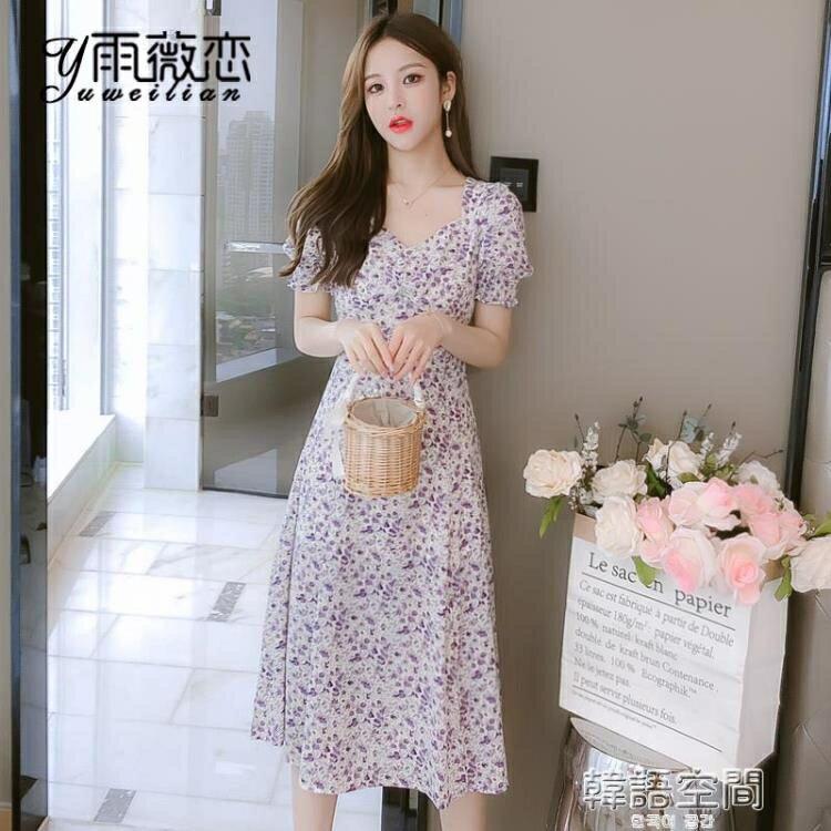 紫色碎花雪紡洋裝子女裝夏裝2020年新款夏天氣質仙女長裙女神范   全館八八折