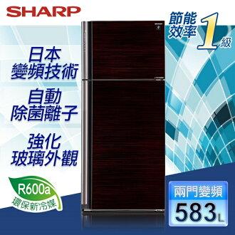 ★預購★【SHARP夏普】583公升泰製雙門左開式冰箱。玄武黑/SJ-PD58V-BK