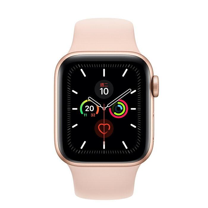 Apple Watch S5 44mm 金色鋁金屬錶殼搭配粉沙色運動型錶帶 (GPS) 佳成數位 1
