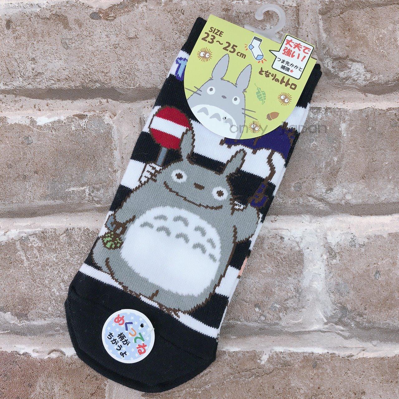 【真愛日本】18020900006 襪子-站牌撐傘黑 宮崎駿 龍貓 TOTORO 卡通圖案 短襪 襪子