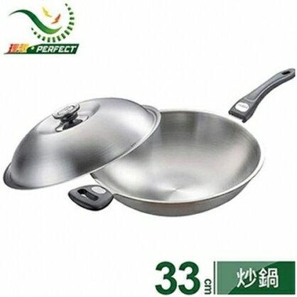 【PERFECT】極緻316七層炒鍋33CM KH-15133-1