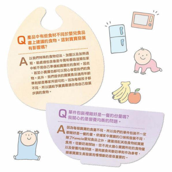 日本 Kewpie 丘比 5M+ 寶寶粥米泥 日式昆布 70g 即食  /  副食品  /  離乳食 4