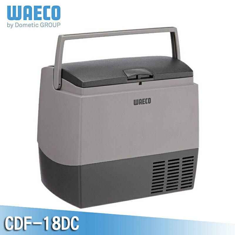 【露營趣】中和安坑 WAECO CDF-18DC 行動壓縮機冰箱 汽車行動冰箱 電冰箱 冰桶 德國原裝壓縮機 -18度 非 Indel B