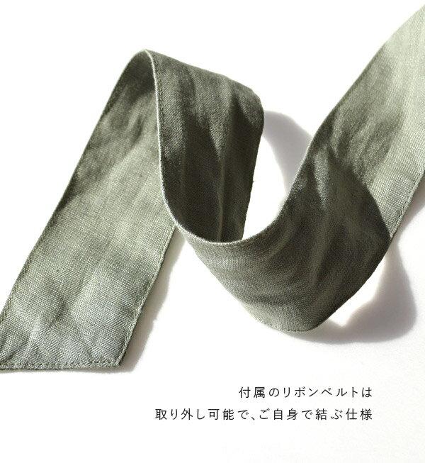日本e-zakka / 亞麻長版薄大衣 / 32592-1801292 / 日本必買 代購 / 日本樂天直送(8900) 8