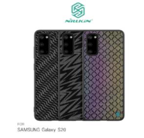 NILLKIN SAMSUNG Galaxy S20 手機殼 光彩漸變反光殼 手機保護殼 半覆式手機殼