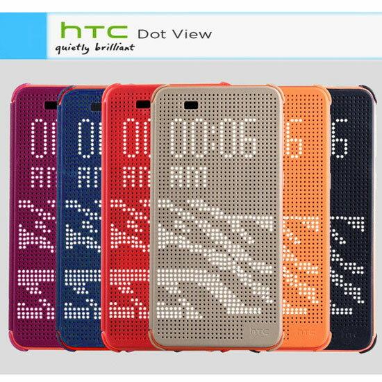 【A級顯示】HTC Desire 826/D826y 炫彩顯示洞洞皮套/側掀手機保護套/保護殼 Dot View