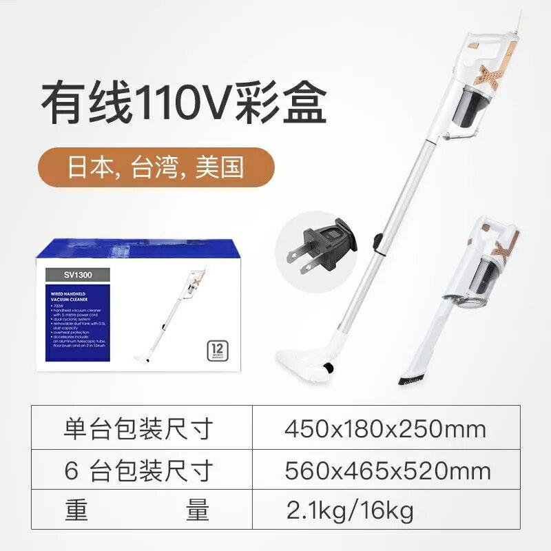 手持小型無線吸塵器國外用240伏V110v寵物毛大吸力除螨強力大功率