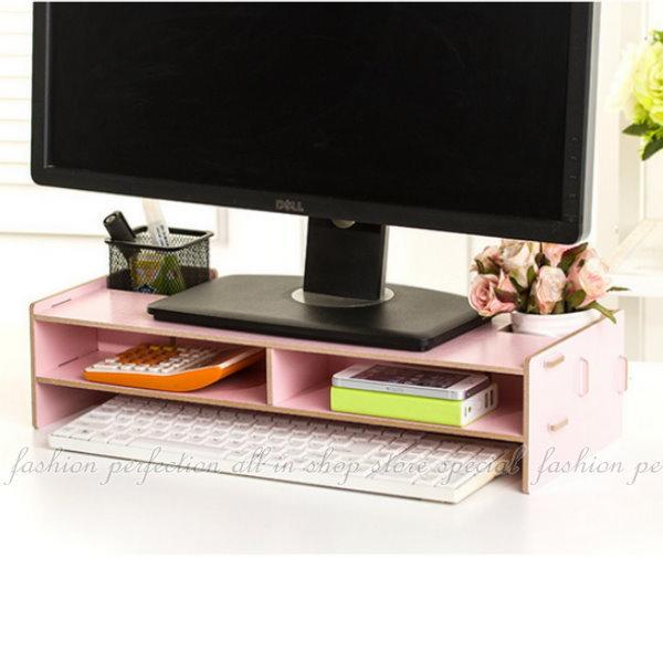 DIY桌面電腦架 電腦螢幕增高架 鍵盤架 桌上收納盒 螢幕增高架 螢幕支架【DC140】◎123便利屋◎