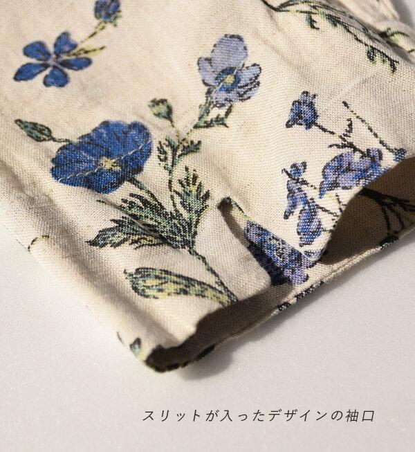日本e-zakka / 花樣亞麻長袖上衣 / 32667-1801211 / 日本必買 代購 / 日本樂天直送(3200) 7