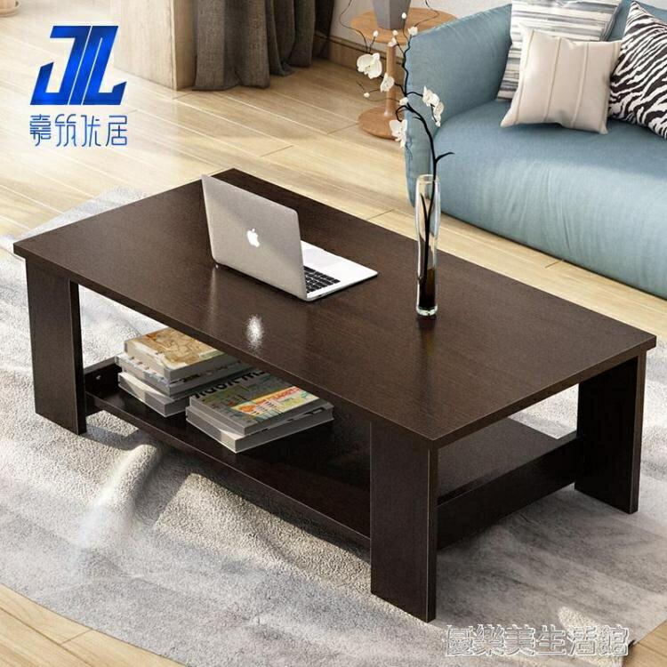 茶幾簡約現代客廳邊幾家具儲物簡易茶幾雙層木質小茶幾小戶型桌子 新店開張全館五折