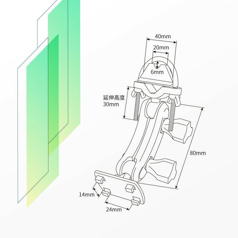 C12【四爪 半月型長軸】後視鏡扣環支架 適用於 TOPPOP A6.A9.CDV-100 飛來訊|BuBu車用品
