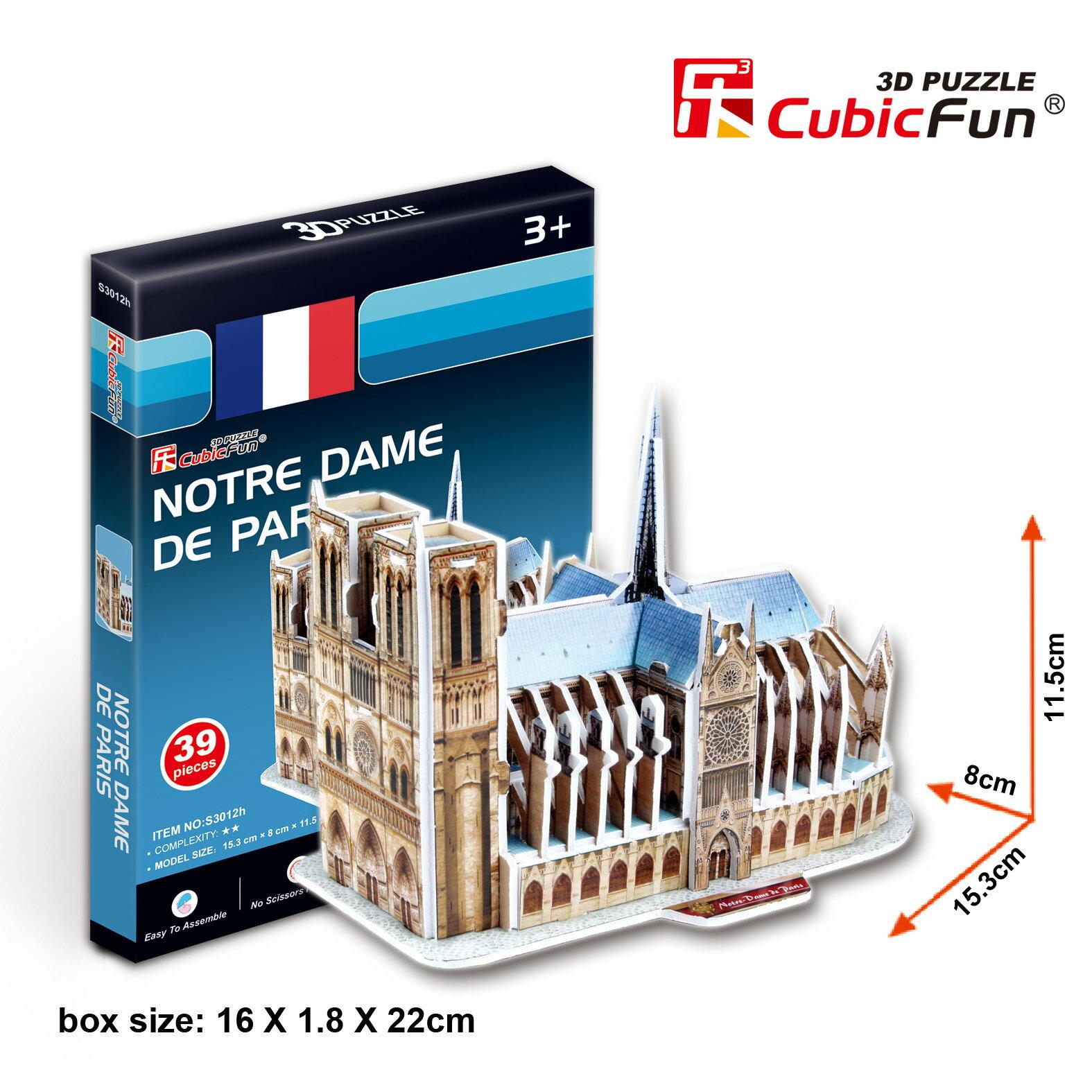 3D Puzzle 立體拼圖 - 迷你世界建築 【法國巴黎聖母院】S3012 兒童級 39片