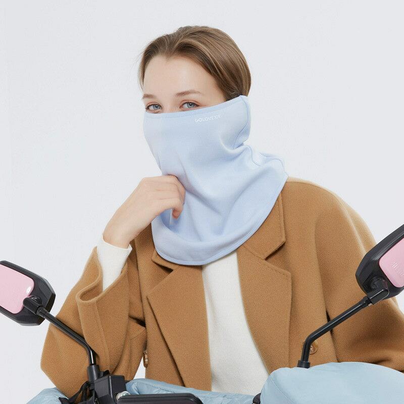 冬季保暖面罩頭巾電動摩托車騎行加絨防寒防風護耳圍脖男女士裝備