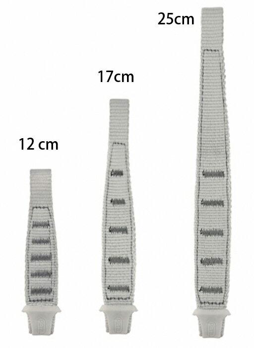 【鄉野情戶外用品店】 Petzl |法國| EXPRESS SLING 雙耳環扁帶 -17cm/C40-S17