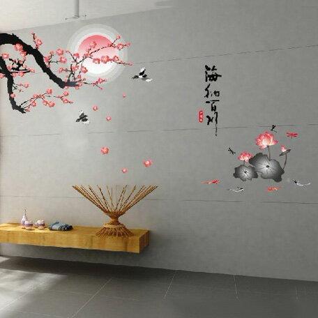 壁貼 海納百川 居家裝飾牆壁貼紙【YV6365】快樂生活網