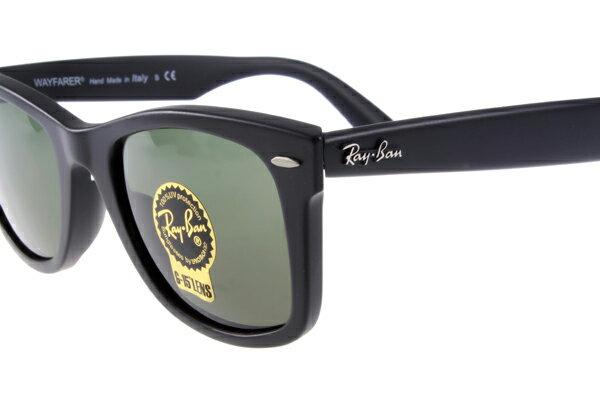 Ray Ban 雷朋 霧黑 太陽眼鏡 RB2140 5