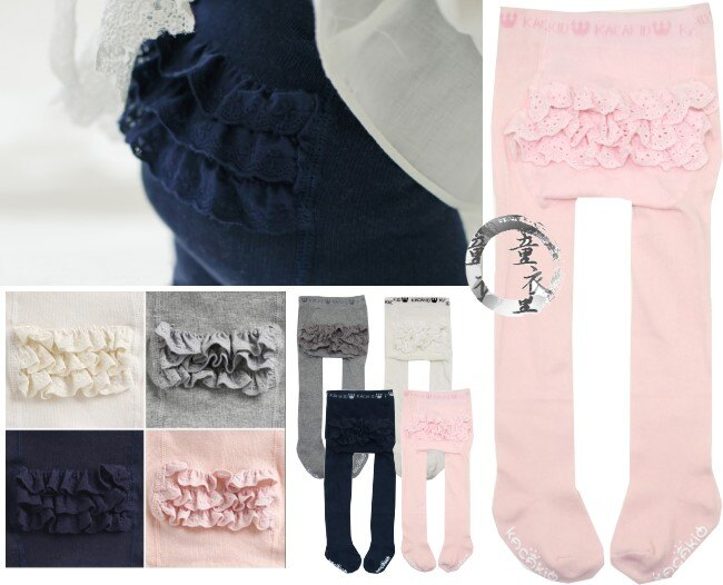 童衣圓~DD033~DD33三層花邊褲襪 蕾絲 蛋糕 素面 純色 素色 針織 彈性 褲襪