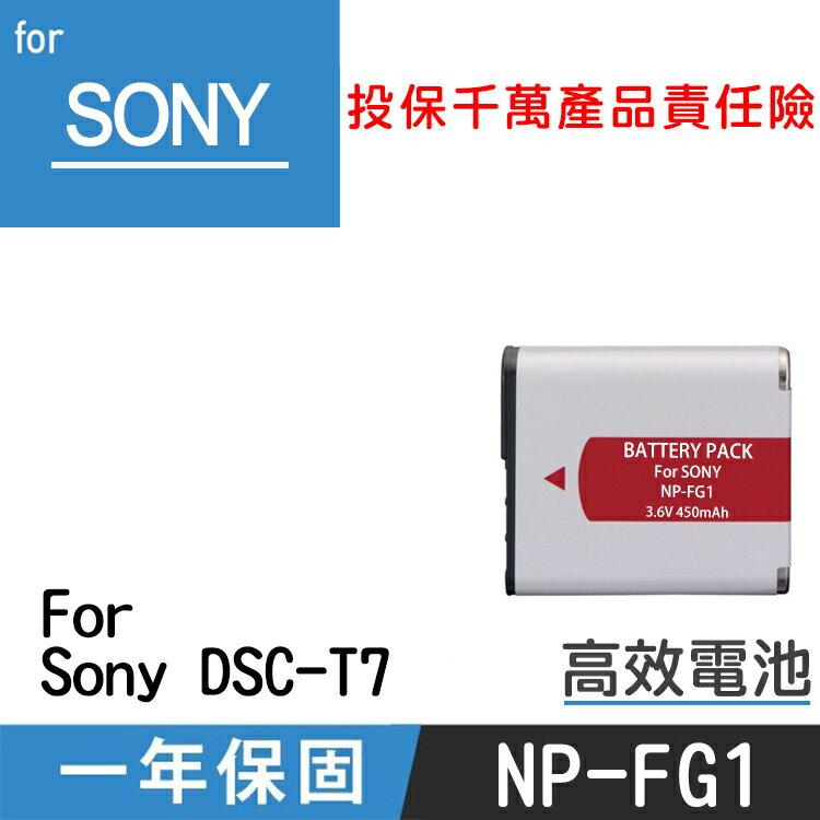 特價款@攝彩@Sony NP-FG1 電池 DSC-N1 W30 W50 W70 W100 W35 W55 T100