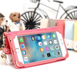 日韓系列 Apple 蘋果 iPhone 6 6s 7 8 Plus 撞色款皮套 4.7吋 5.5吋 側掀 側翻 插卡 保護套 手機套 附掛繩