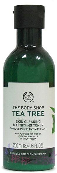 ~彤彤小舖~The Body Shop Tea Tree系列 茶樹淨膚調理水 250ml