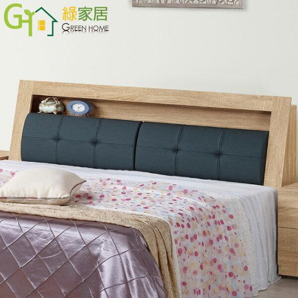 【綠家居】莎比亞時尚5尺皮革雙人床頭箱