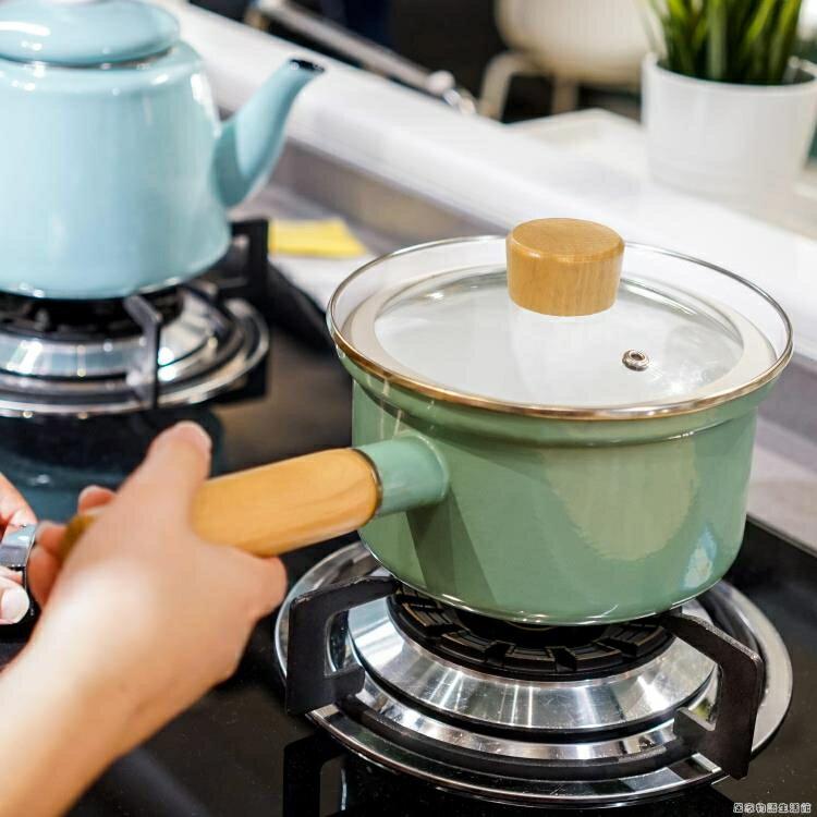 肥龍搪瓷琺瑯奶鍋防溢型寶寶輔食鍋單把電磁爐燃氣家用日式煮面鍋 特惠九折
