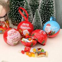 萬聖節糖果推薦到糖衣子輕鬆購【AS0177】萬聖節裝飾用品聖誕馬口鐵球盒糖果盒聖誕樹掛件兒童禮物就在糖衣子推薦萬聖節糖果