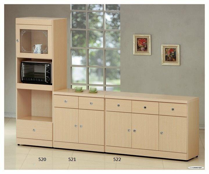 【石川家居】GH-521 洗白木心板2.7尺餐櫃 圖中 (不含其他商品) 需搭配車趟費